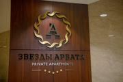 Дополнительные сервисы при покупке апартаментов