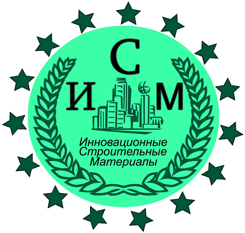 """ТОО """"Инновационные строительные материалы"""""""