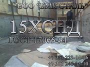 Лист стальной 15ХСНД от  8мм до 50мм,  ГОСТ 19281-89,  ГОСТ 6713-91   на экспорт