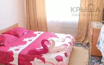 3 комнатная квартира 14 микрорайон 3 дом 1 этаж набережная 4 спальных  - main