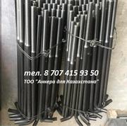 Болты фундаментные с анкерными плитами 24379.1-2012 - foto 0