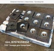 Болты фундаментные с анкерными плитами 24379.1-2012 - foto 1