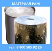 Рулонный армированный материал РАМ