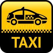 Такси по городу и за пределами города. - foto 1