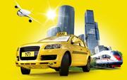 Такси по городу и за пределами города. - foto 2