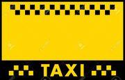 Трансфер из аэропорта Актау до центра города.