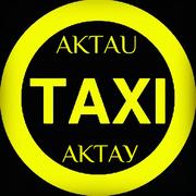 Трансфер из аэропорта Актау до центра города. - foto 0