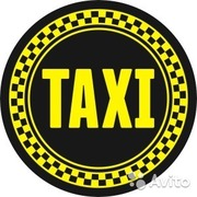 Такси города Актау с  чек,  приходник,  счет-фактура. - foto 0