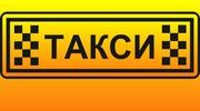 Такси города Актау с  чек,  приходник,  счет-фактура. - foto 1